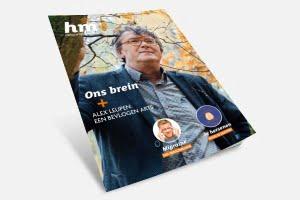 HM1-2019_COVER_MOCKUP